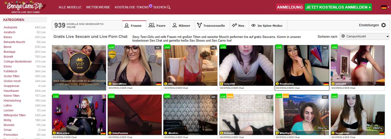 Bongacams Screenshot